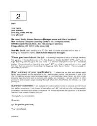 Cover Letter No Recipient Gallery Cover Letter Sample Pertaining
