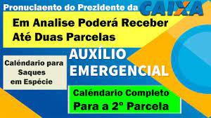 AUXÍLIO EMERGENCIAL! Boas Noticias Para Quem Estar em Analise! - DATA PARA SEGUNDA  PARCELA - YouTube