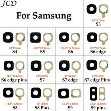 Compare prices on S5 <b>Phone Ring</b> - shop the best value of S5 ...