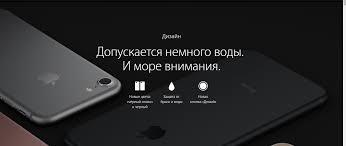 Картинки по запросу Смартфон Apple iPhone 7 128GB Black