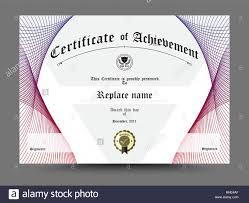 diploma border template certificate diploma border certificate template design on white