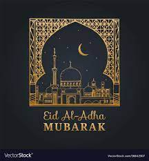 Pin on Islam \\ holidays
