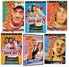 Amazon.com: Lo Mejor Del Chavo Del 8 - Six Different DVD'S * Chavo Del Ocho:  Roberto Gómez Bolaños: Movies & TV