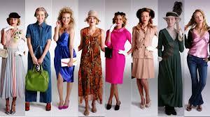 女性ファッションの100年の歴史を一挙に振り返るとこうなる Gigazine