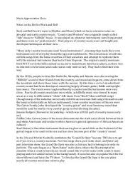 music essay examples cover letter college admission essay  portfolios in music appreciation running head portfolios in music essay examples