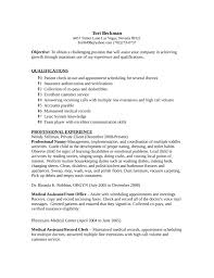 ... Medical Records Clerk Resume 17 Professional Job Description ...