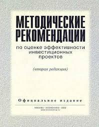 Методичка Компания СтудентСОС курсовые дипломные работы  Методичка