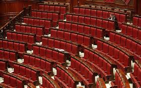 Organizzazione Della Camera Dei Deputati : Organizzazione e prerogative delle camere alte nellu unione europea