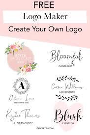 Design Own Logo From Scratch Logo Maker Free Business Logo Logo Maker Logo Maker Free