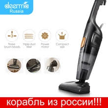 <b>deerma vacuum</b> cleaner — купите <b>deerma vacuum</b> cleaner с ...