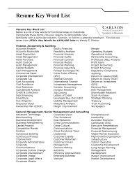 Resume Key Word List