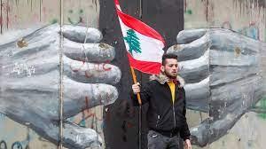 لبنان: إطلاق مبادرة بهدف توحيد صفوف القوى المعارضة تحضيرا لانتخابات 2022  النيابية