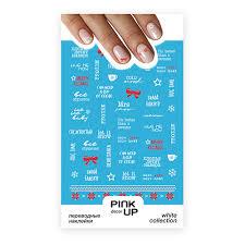 <b>Наклейки</b> для ногтей `PINK UP` `DECOR` 2D переводные тон 718