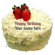 Name On Birthday Cake For Brother Cake Image Diyimagesco