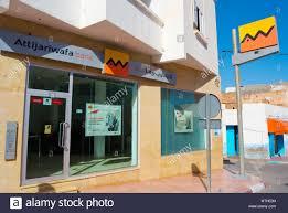 Atijari Wafa Banc Attijariwafa Bank Brach Sidi Ifni Guelmim Oued Region