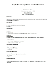 Sample Resume No Work Experience College Student First Job Resume