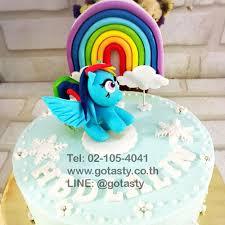 Pony 3d Cake Gotasty
