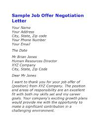 49 Best Salary Negotiation Letters Emails Tips Template Lab