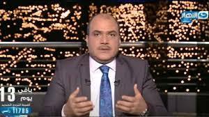 بعد أزمة حلا شيحة.. محمد الباز: معز مسعود يناصر الإحياء الرابع للإخوان  (فيديو)