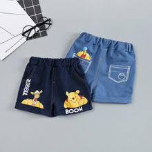 Knit <b>Shorts</b> for <b>Boys</b>