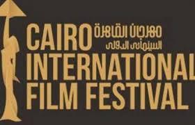 نتيجة بحث الصور عن الدورة 39 لمهرجان القاهرة السينمائي الدولي