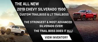 the 2019 chevrolet silverado 1500 trail boss