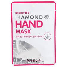 <b>Маска для рук</b> Beauty 153 <b>diamond</b> hand mask (BeauuGreen ...
