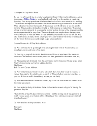 30 day notice letter to landlord sle