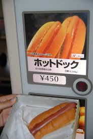 Hot Dog Vending Machine For Sale Gorgeous 48 Things You Can Buy From A Vending Machine In Japan Petite