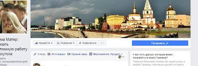 Дипломные в Иркутск на заказ Заказать курсовую Иркутск Заказать  Заказать сейчас