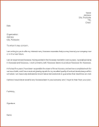 Enjoyable Cover Letter To Whom It May Concern 10 To Whom It May To