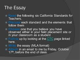dvc essay the essay  the following six california  the essay  the following six california standards for teachers