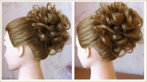 Coiffure Mariage Cheveux Court Facile
