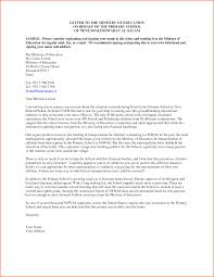 sample scholarship essay letter example of a scholarship letter  i deserve this scholarship essay samples great scholarship essay examples keepsmiling ca sample of a scholarship