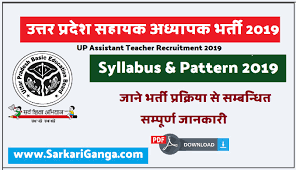 Teacher Syllabus Up Primary Teacher Written Exam Syllabus 2018 Archives Sarkari Ganga