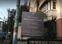 heal clinic bangalore