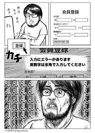 川崎順平童貞絶滅列島連載中 On Twitter 平成最後に自分史上一