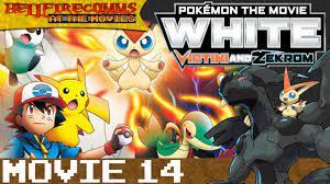 Pokemon the Movie White: Victini and Zekrom (AUDIO COMMENTARY) - YouTube