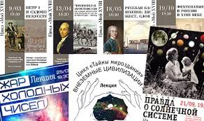 Российская национальная библиотека Санкт Петербург