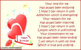 Happy Birthday Wife Quotes Custom Birthday Poems for Wife WishesMessages