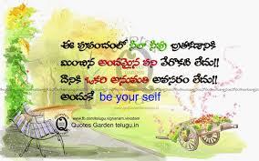 Inspirational Life Quotes Garden Wallpaper Behavioural Quotes