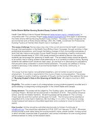 essay school essay examples nursing school essay samples pics essay essay examples nursing school essay examples
