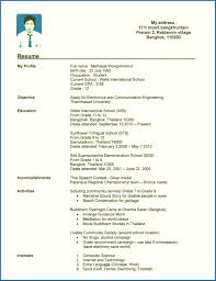 Highschool Resume Awesome General Resume Objective Statements