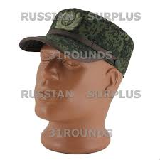 Buy Latest Model Of Russian Army Patrol Cap In Digital Flora