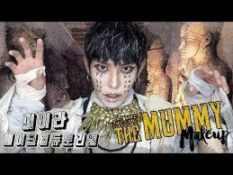 05 09 eng 간단한 할로윈 미이라 메이크업 튜토리얼 the mummy makeup tutorial sfx ㅣ서울