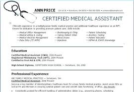 Resume Examples Medical Assistant Amazing Objective Key Results Template Theworldtomeco