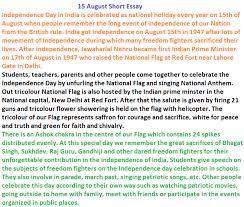 essay on anti corruption measures in public life others dip ga essay on anti corruption measures in public life