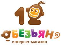 Игрушки и игры <b>5 SURPRISE</b> – 12-Obezyan