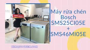 KIMQUOCTIEN.COM I Máy rửa chén Bosch SMS25CI05E + Máy rửa bát Bosch  SMS46MI05E - YouTube