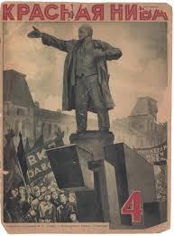 birthday > earth day happy 144th vladimir il ich the charnel lenin constitution krasnaia niva 1920
